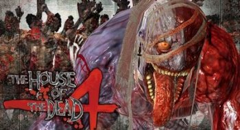 Коды для The House of the Dead 4