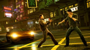 Сохранение для Sleeping Dogs